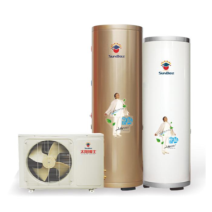 太阳博士空气能热水器