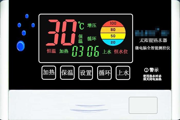 太阳能热水器仪表控制器