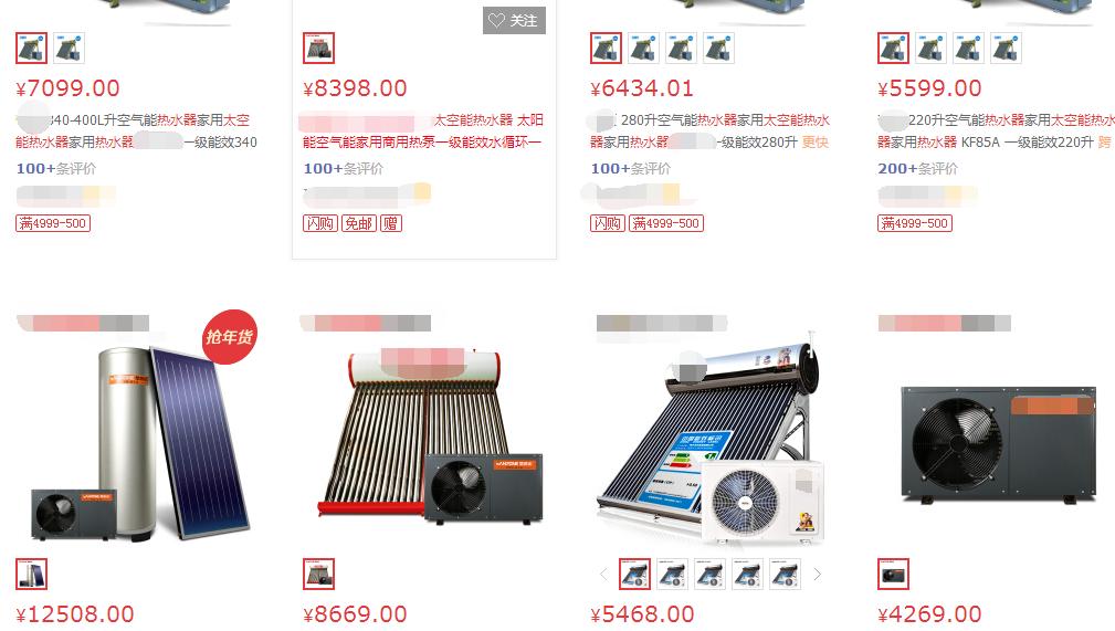 京东平台太空能价格表